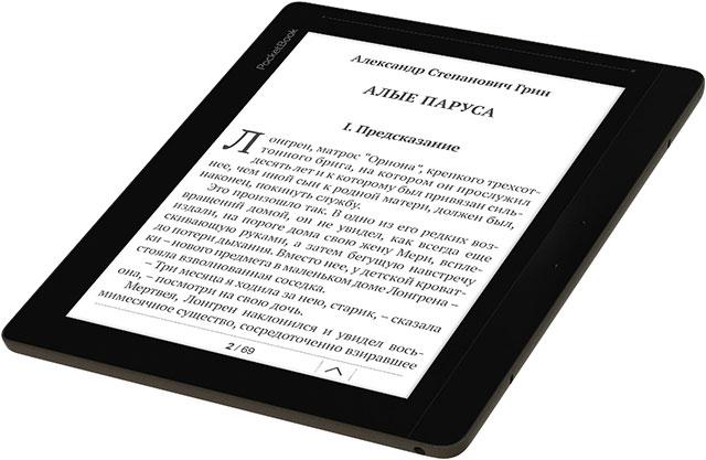 15 крутых электронных книг для ценителей литературы - лайфхакер