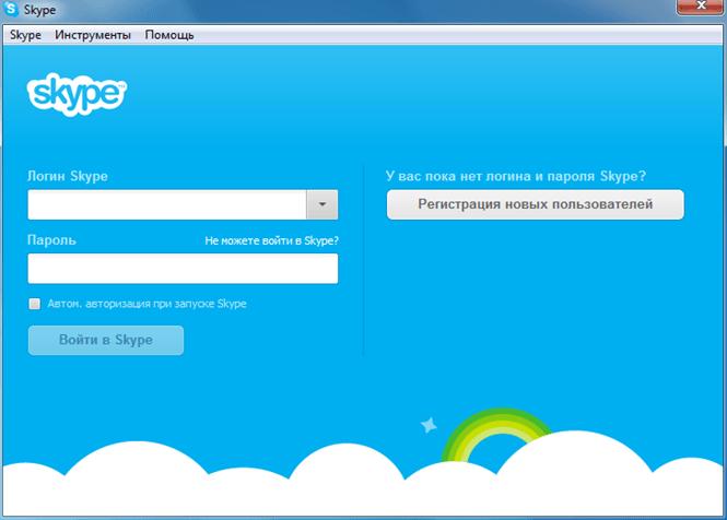 Что такое скайп, как им пользоваться