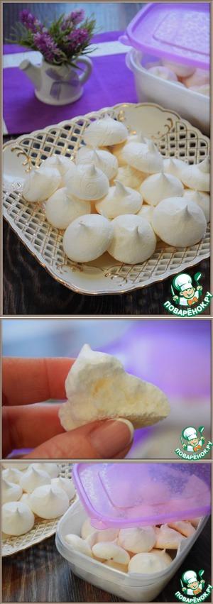 Аквафаба (aquafaba) и рецепт безе без яиц с фото и видео. как приготовить аквафабу из нута пошагово