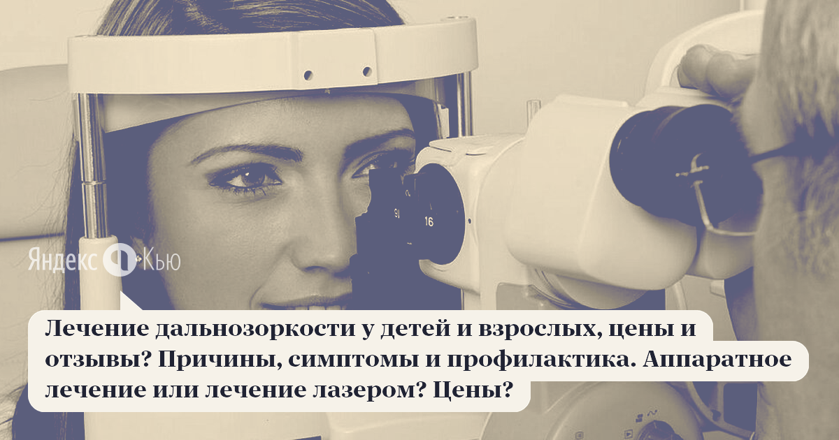 Куриная слепота (болезнь) — викицитатник