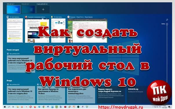 Урок 1. включаем компьютер.