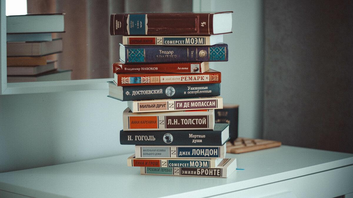 Как полюбить читать классику