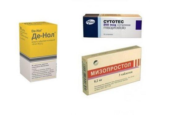 Язва желудка – симптомы и лечение, народные средства