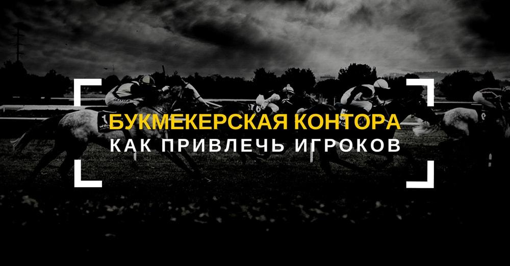 Значение слова «контора» в 10 онлайн словарях даль, ожегов, ефремова и др. - glosum.ru