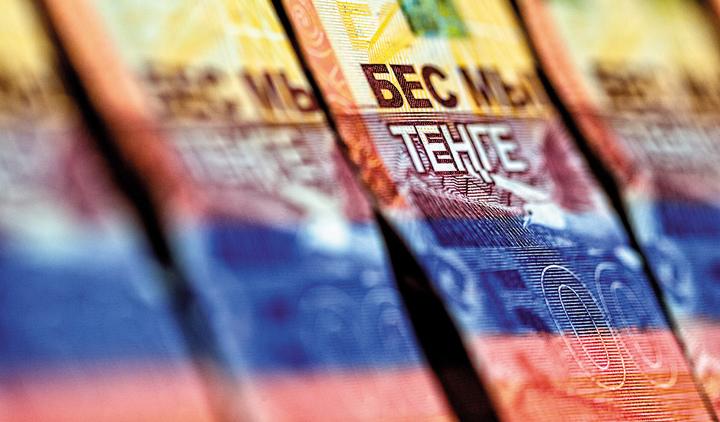 Динамика курса казахстанского тенге (kzt) к рублю, доллару, евро, график изменений колебания курса казахстанского тенге за неделю, месяц и за 2020 год, конвертер, котировки валюты на сегодня, прогноз на завтра | банки.ру