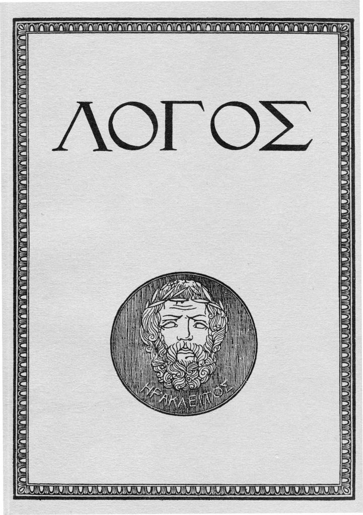 Логос — википедия. что такое логос