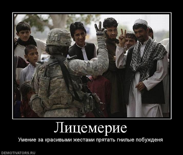 Что такое лицемерие? | паломническая служба «архангел»