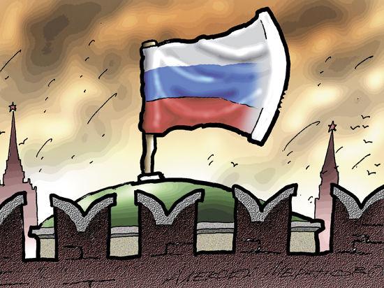 Московский комсомолец — википедия. что такое московский комсомолец