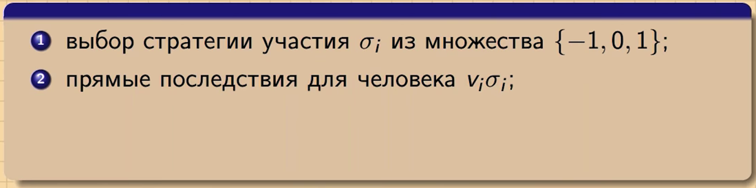 Раскол (телесериал, 2011)