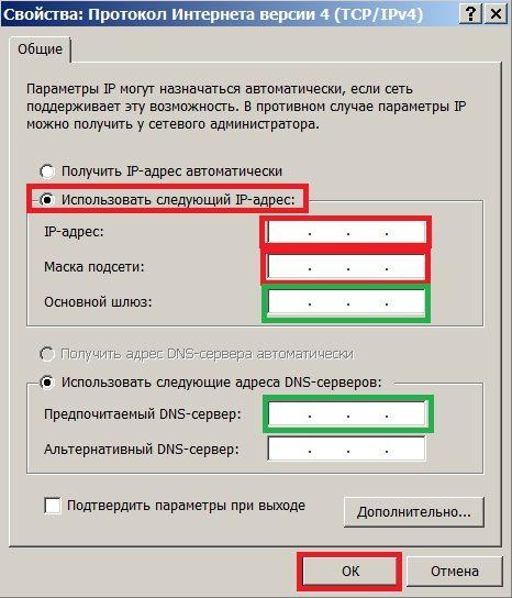 Что такое динамический ip адрес — чем отличается от статического, как узнать белый или серый?