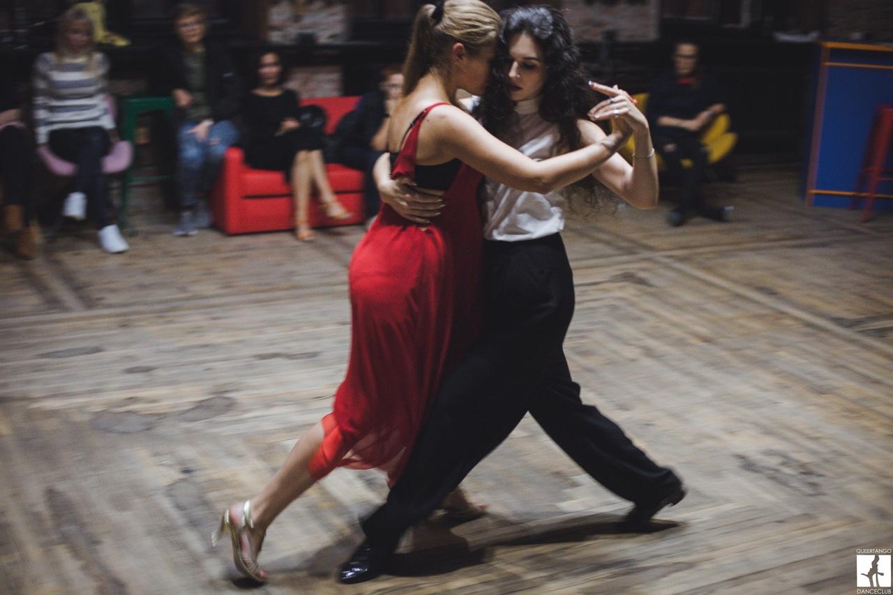 Танец танго (tango)
