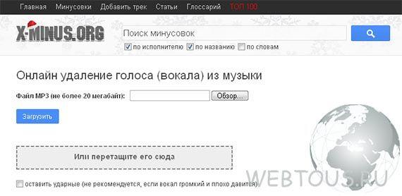 Как работать с минус-словами в яндекс.директе и google ads [и автоматизировать процесс] / блог компании click.ru / хабр