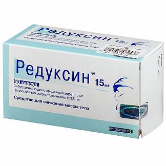 Редуксин отзывы врачей и побочные эффекты