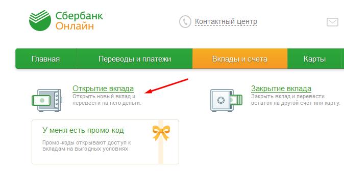 Отзывы о сбербанке россии: «сберегательный счет сбербанка - обман вкладчиков»   банки.ру