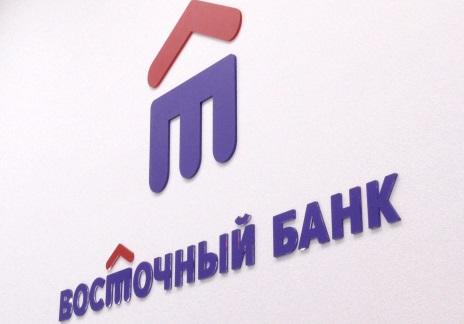 Народный рейтинг банки.ру - отзывы о потребительских кредитах банка восточного банка, мнения пользователей и клиентов банка | банки.ру | банки.ру