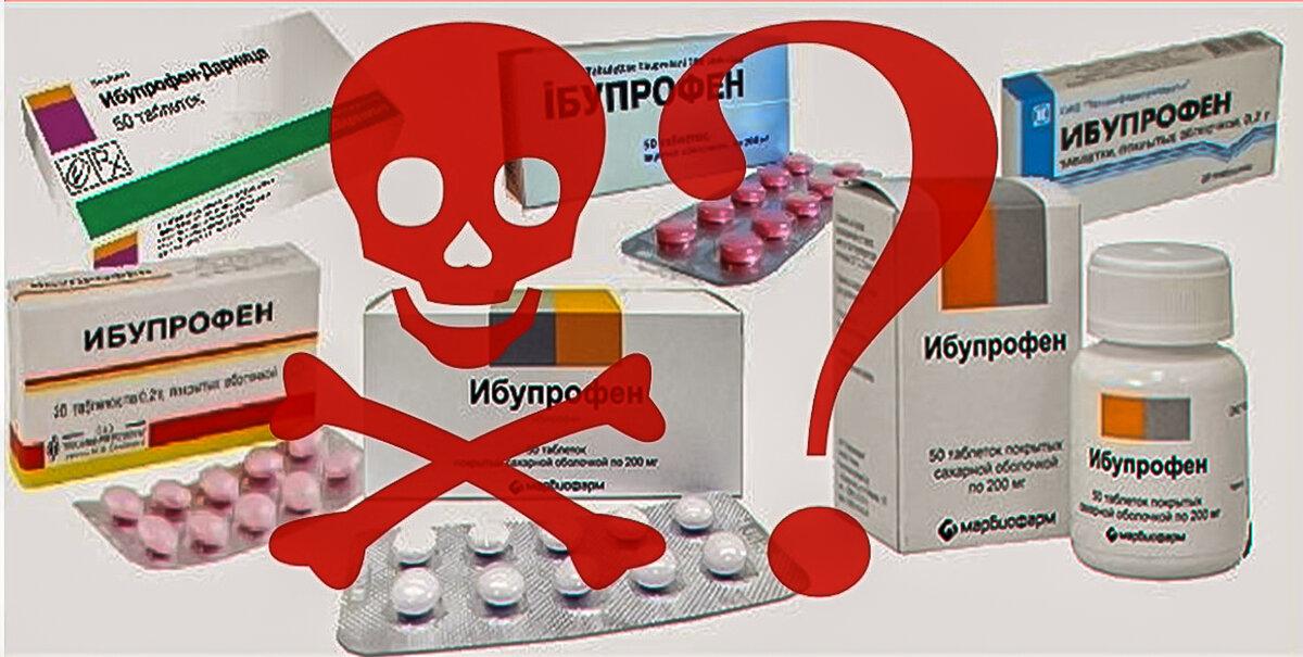 Через сколько и как долго действует ибупрофен в разных формах выпуска?