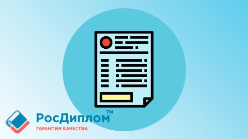 Аннотирование - это что такое? правила и методики, примеры