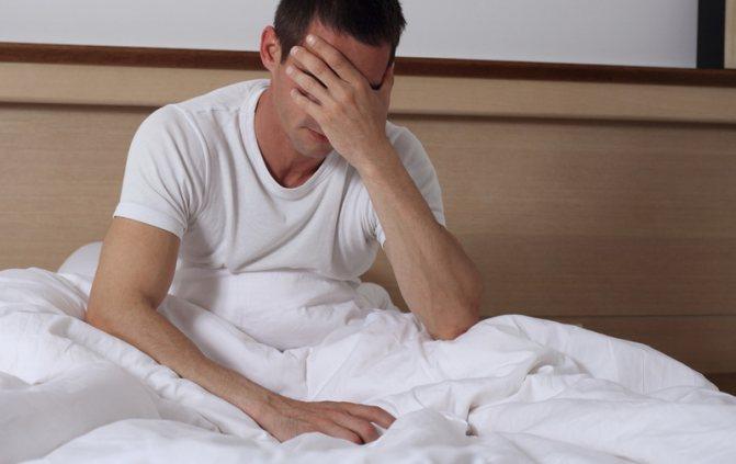 Энурез. ночной энурез у детей, подростков и взрослых – причины и лечение. :: polismed.com
