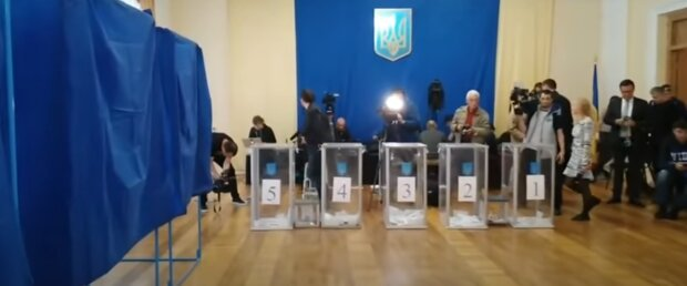 Мажоритарный округ. избирательный округ. мажоритарная избирательная система