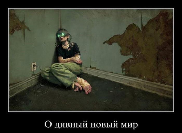 Simulacra (игра)