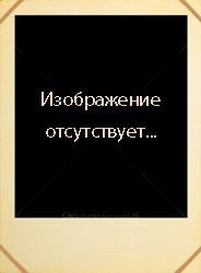 Очко дьявола / поиск по тегам / приветсочи.ру - сочи