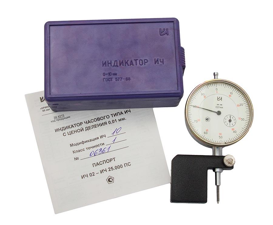 Штихмас. как измерить диаметр цилиндра?