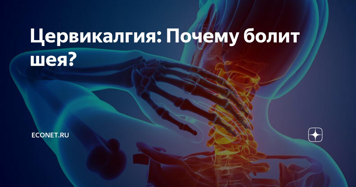 Что такое торакалгия - симптомы, причины, лечение и диагностика
