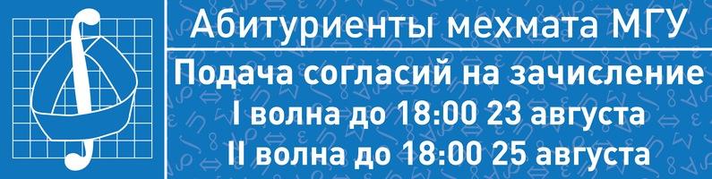 Мгу имени м. в. ломоносова, московский государственный университет имени м. в. ломоносова