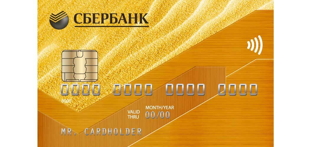 Цифровая карта сбербанка — что такое? как пользоваться картой сбербанка visa digital
