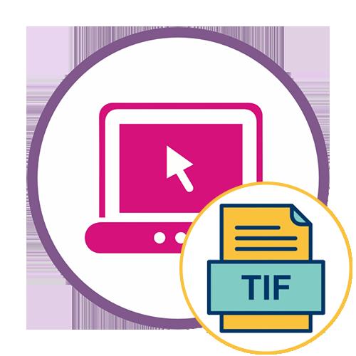 Что такое формат tiff. где он используется и как с ним работать блог ивана кунпана