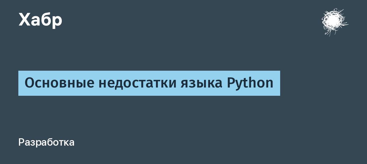 Download python | python.org