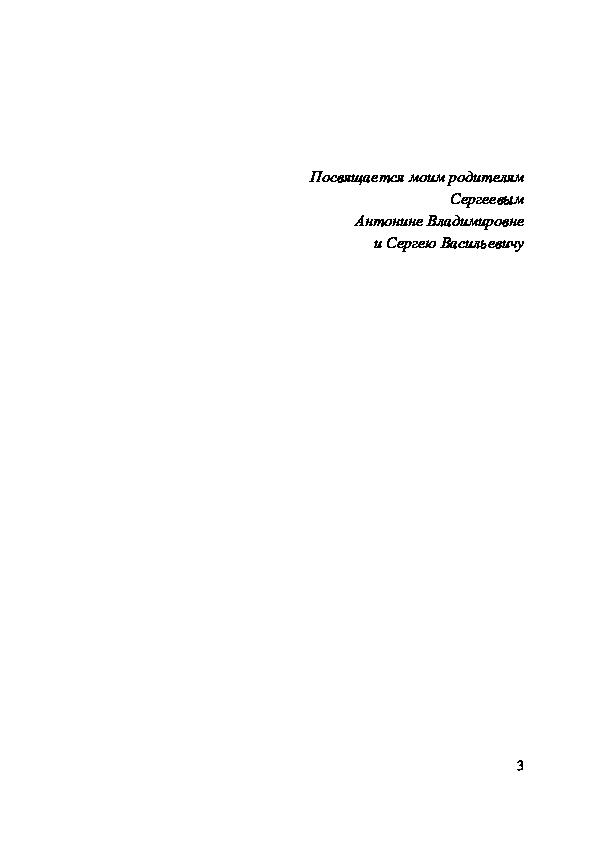 Нашид