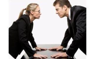 Межличностный конфликт. шпаргалка по конфликтологии