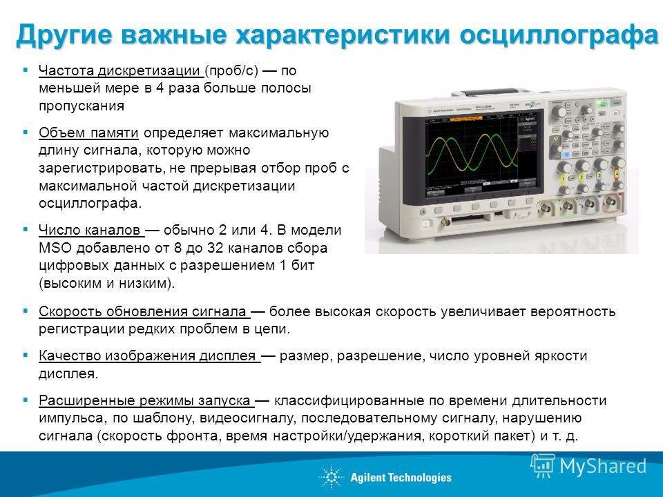 Все об осциллографах: описание, что измеряет, инструкция для начинающих