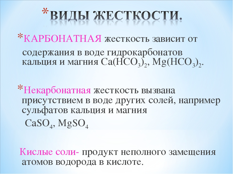 Жёсткость — википедия с видео // wiki 2