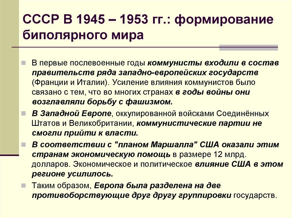 Эксперты о новом биполярном мире и месте россии в нем — реальное время