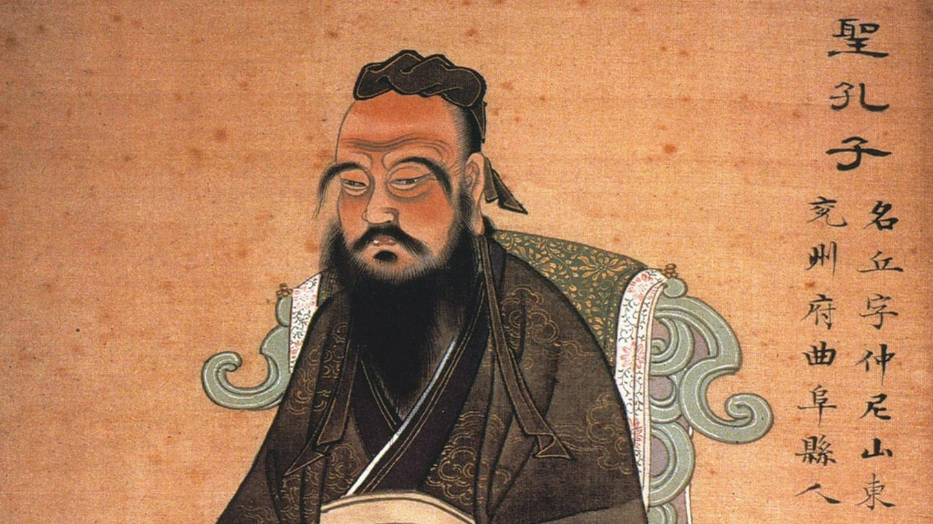 Конфуций - биография, философия, фото
