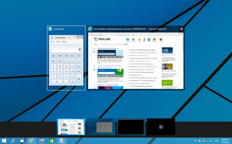 Что такое виртуальный рабочий стол windows 10 и как его создать