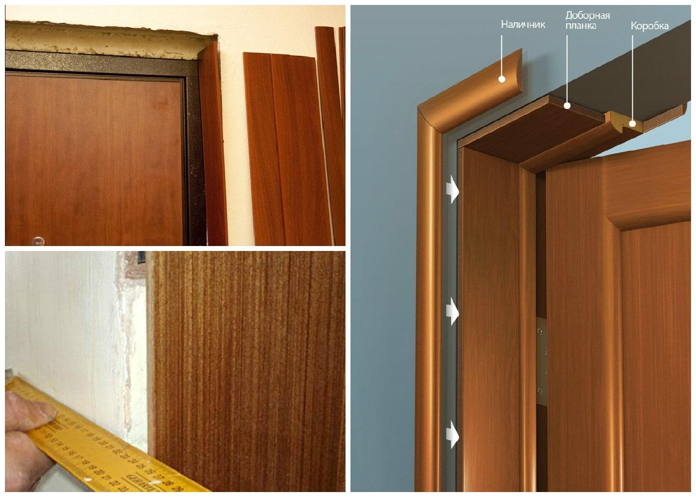 Выбор и установка доборов межкомнатных дверей — remontami.ru