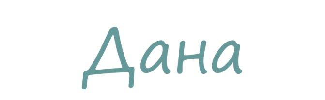 Имя марина: значение, происхождение, судьба, характер, астрологическая характеристика