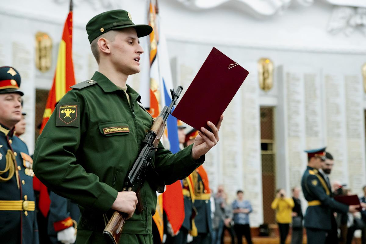 Военная присяга, ее понятие полное содержание