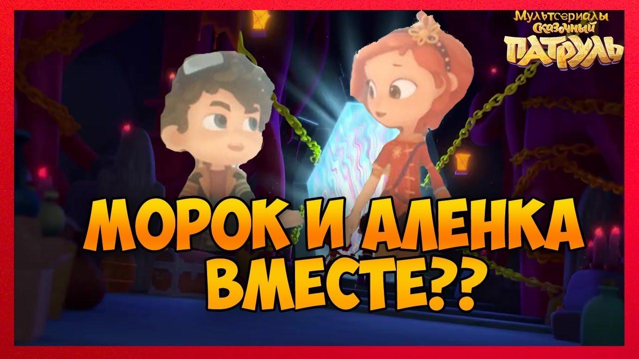 Морок — бог у славян. что означает такой термин в магии?
