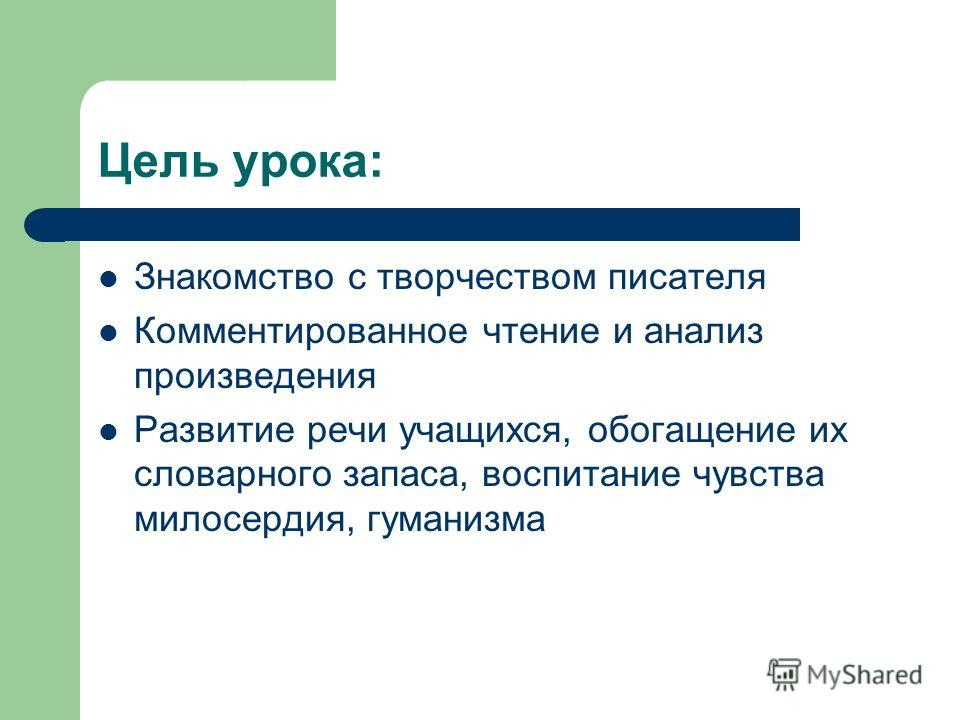 «юшка» а. платонов кратко