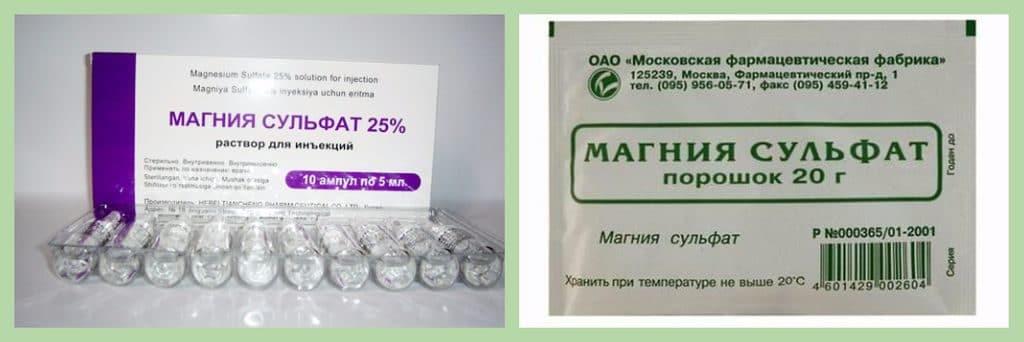 Для чего используется магнезия в таблетках: показания, формы выпуска и меры предосторожности