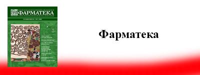 Сравнительный анализ приемов динамической страховки — risk.ru