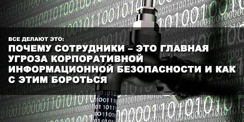 Угрозы в интернете и запугивание в социальных сетях: законодательство, принцип действия при угрозах и ответственность