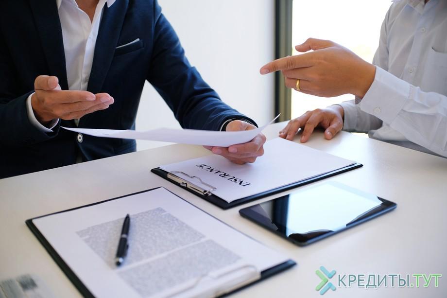 Что такое банковский кредит простыми словами? основные виды банковских кредитов