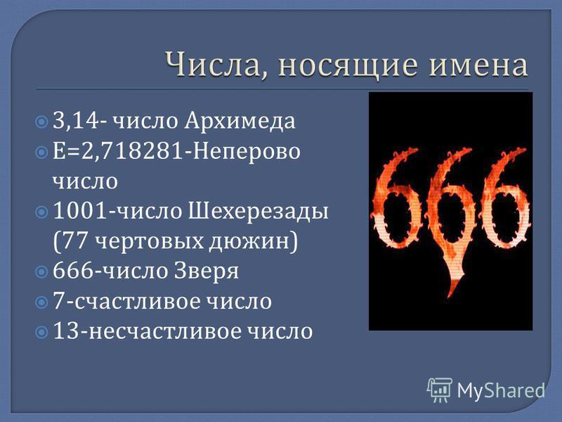 Экспонента и число е: просто и понятно