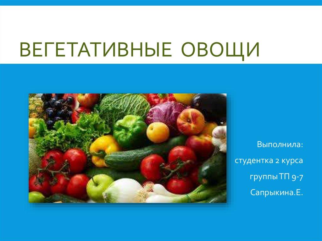13 редких корнеплодов для вашего огорода – удивите соседей! | на грядке (огород.ru)