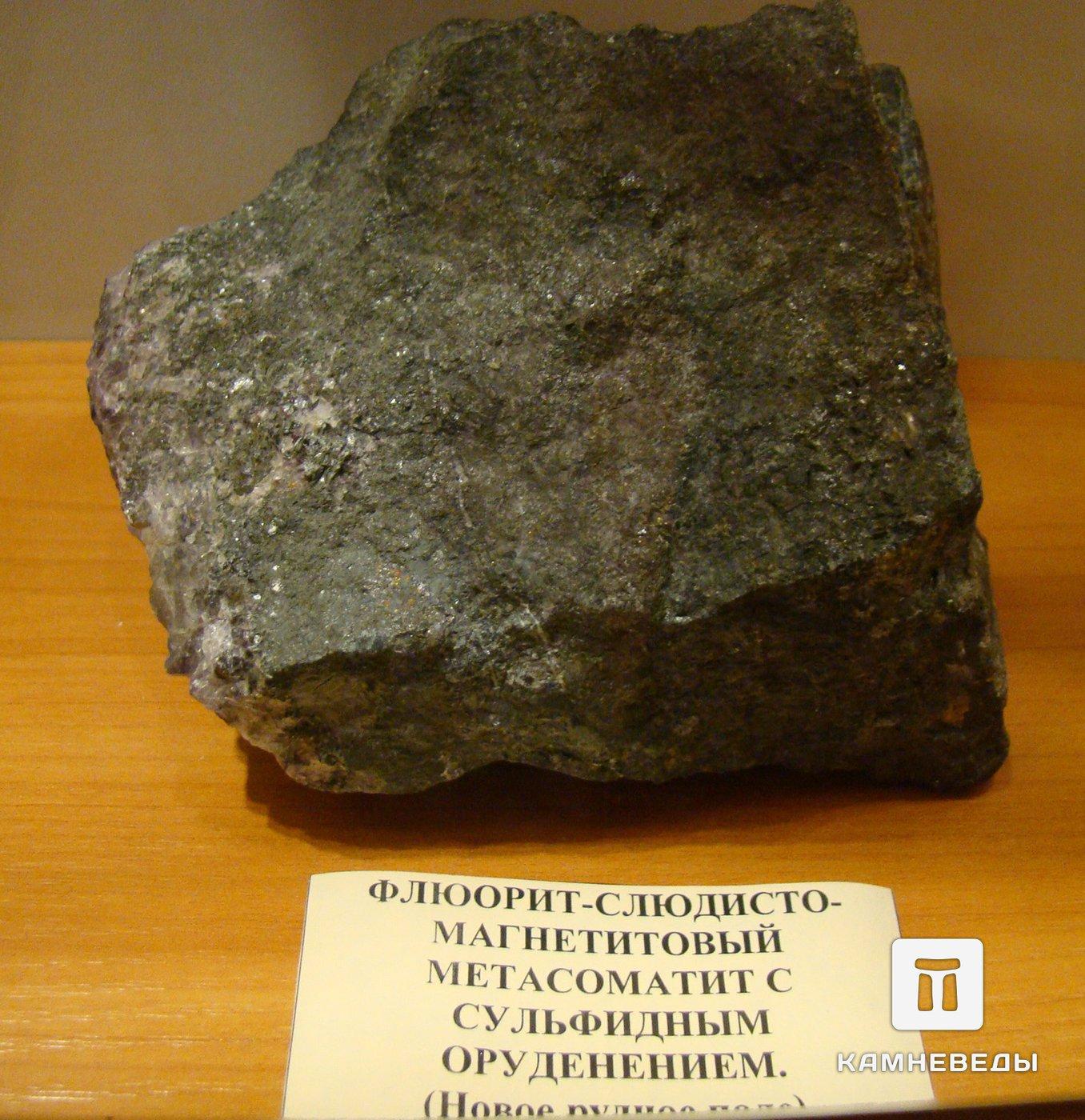 Магнетит камень: [формула, свойства и картинки]